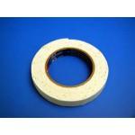 Изоленты, клейкие ленты  GLS-20