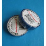 Изоленты, клейкие ленты Изолента ПВХ 0.13/15мм/10м синяя