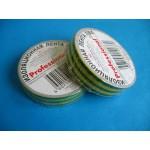 Изоленты, клейкие ленты Изолента ПВХ 0.13/19мм/25м жел/зел