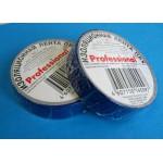 Изоленты, клейкие ленты Изолента ПВХ 0.13/19мм/25м синяя