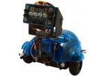 Роботы  Adventure bot