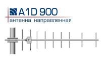 Антенна  A1D 900 TNC 10M