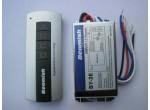 Бытовая автоматика - умный дом  BY-2E 2-канальный дистанционный переключатель 1000Вт