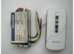Бытовая автоматика - умный дом  BY-A7E 3-канальный дистанционный переключатель 1000Вт