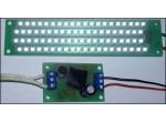 Звуковые и световые эффекты  KIT BM6220