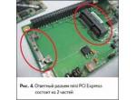 Разъем FFC-PFC  CON 498-0091