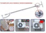 Запасные части для ремонта Спец Ключ DS-01