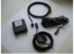 Навигационный приёмник  GSM2238 KIT