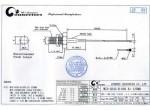 Антенный переходник  CAB MCD-F/SMA-F S043-OD0.81 12CM
