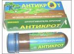 Электронный репеллент  KIT MK080