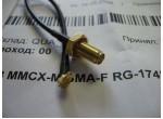 Антенный переходник  CAB MMCX-M/SMA-F RG-174U 15CM
