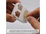Товар для личной безопасности и безопасности дома  KIT MT9032W ДАТЧИК ОХРАНЯТОР белый + магнит